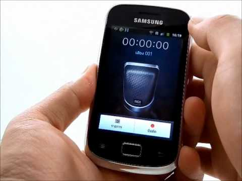 [ Review ] : Samsung S6500 Galaxy Mini 2 (พากย์ไทย)