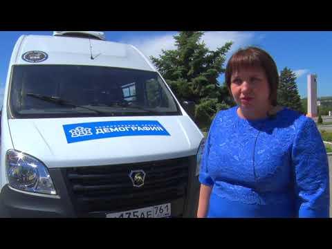 Красносулинский район получил два автомобиля для перевозки маломобильных граждан