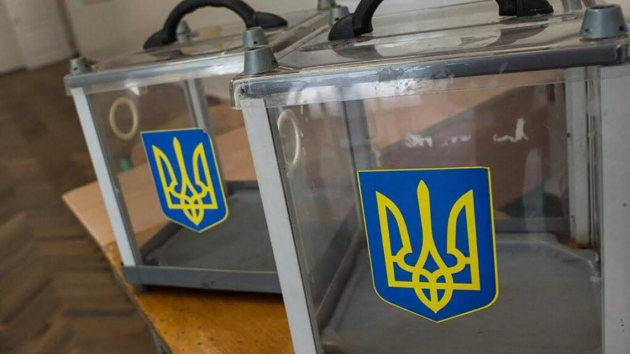 Старт местных выборов -2020: ждать ли фальсификаций и очередных изменений в избирательный кодекс? (пресс-конференция)