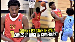 Bronny James 1ST Nike EYBL Game of 2021 Was WILD!! Makes HUGE PLAYS In Comeback Win!!