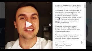 Жуткий эксперимент питания на 3500 Саратовского депутата продолжается.+ золотые пенсии депутатов ...