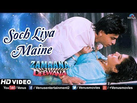 Soch Liya Maine - HD VIDEO | Shah Rukh Khan & Raveena Tandon | Zamaana Deewana | 90's Romantic Songs
