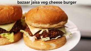 Bazaar Jaisa Veg CheeseBurger Recipe - वेज चीज बर्गर बनाने की विधि - Cookingshooking