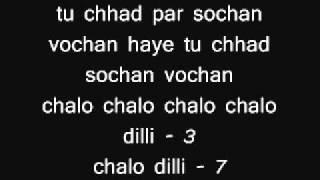 HI 5 - chalo dilli - lyrics - YouTube