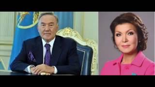 Трагедия отца Назарбаева с его дочерью – Даригой