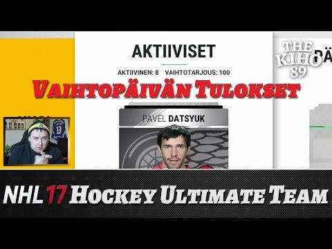 NHL 17: HUT