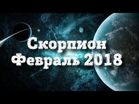 Гороскоп на 2016 в комсомольской правде