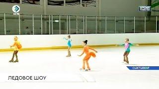«Время новостей». Ледовое шоу. 22 февраля 2017
