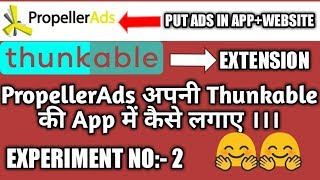 || How To Put PropellerAds In Thunkable App || EXPERIMENT NO:- 2