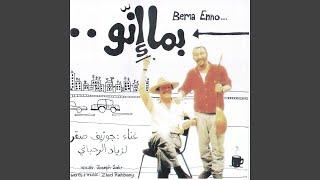 مازيكا Marba Al Dalal تحميل MP3