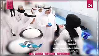"""الطاير يستعرض في قمة """"أقدر"""" اقتصاد الطاقة المتجددة في الإمارات"""