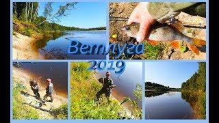 Рыбалка на реке ветлуга выше варнавино