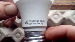 Ремонт светодиодной лампочки два простых способа.Led lamp repair 2 simple ways
