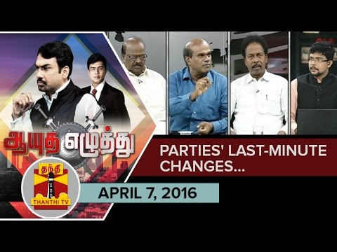 Ayutha-Ezhuthu--Debate-on-Parties-Last-minute-Changes-07-04-2016-Thanthi-TV