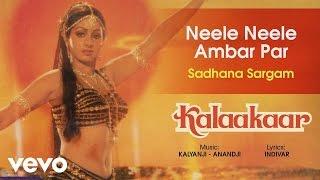 Neele Neele Ambar Par (Female Version) Best Song