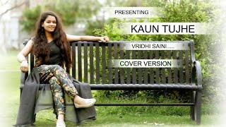 Kaun Tujhe | Female Cover by Vridhi Saini Ft. Riyaazi | Palak Muchhal | M.S. Dhoni The Untold Story