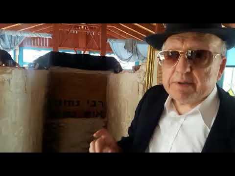 Pèlerinage sur la Sainte Tombe du Grand Tanna Nahoum Ich Gam Zou - Partie 2