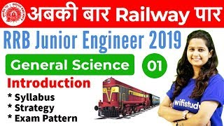 12:00 PM - RRB JE 2019 | General Science by Shipra Ma'am | Introduction