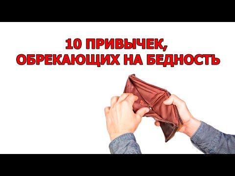 Форбс список самых богатых людей россии 2016