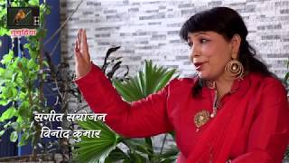 Piaa ghar nahi || Savita Singh Nepali || Bhojpuri Folk Song  - Download this Video in MP3, M4A, WEBM, MP4, 3GP