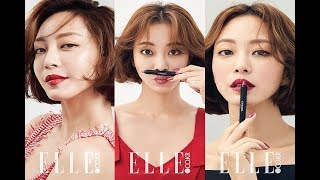 Gambar cover Han Ye Seul pouts her lips with Chanel products for 'Elle'