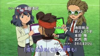 Inazuma Eleven GO Opening 2 V2