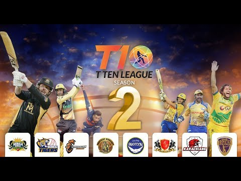 T10 Cricket League 2018 teams Host Schedule | T10 Cricket League  2 Two new teams