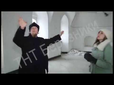 Газеты белой церкви украина