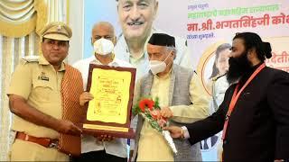 29.07.2021 : Governor presents COVID Sanjeevani Award to Dr Lahane;?>