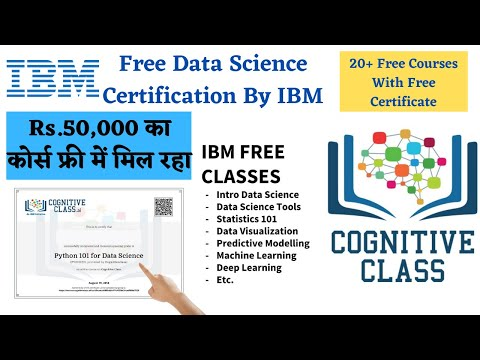 Get Data Science Courses Worth Rs. 50,000 For Free | Free Data ...