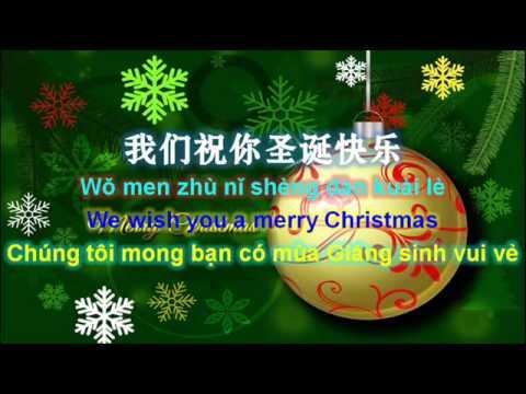 We wish you a merry christmas chinese version                            b   n d   ch ti   ng vi   t