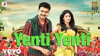 Yaendi Yaendi Lyrics – Puli | Vijay