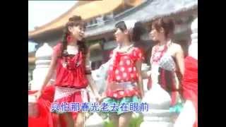 Gong Xi Fa Cai 2013   NonStop.mp4