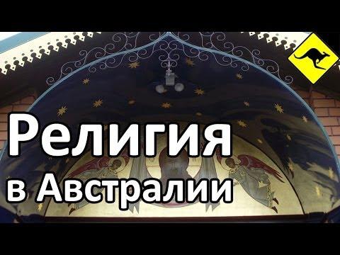 Эпизод в церкви олеся