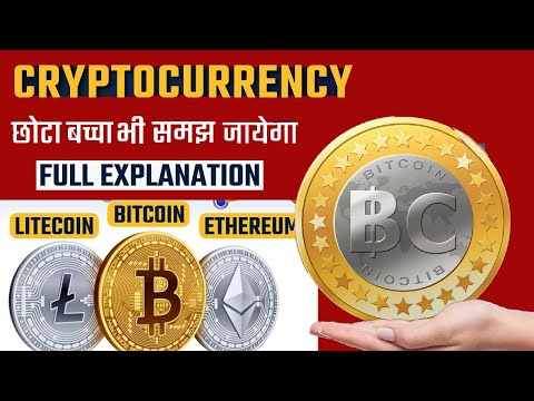 Trade bitcoin tfsa