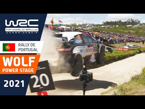 WRC 2021 第4戦ラリー・ポルトガル パワーステージハイライト動画