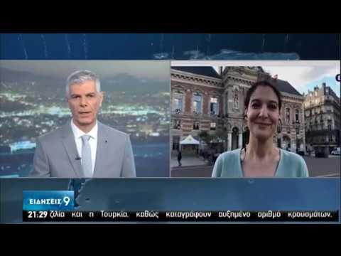 Δεύτερος γύρος των δημοτικών εκλογών στη Γαλλία | 28/06/2020 | ΕΡΤ