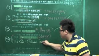 명진학원 기말대비 비상박 절정   박두현선생님