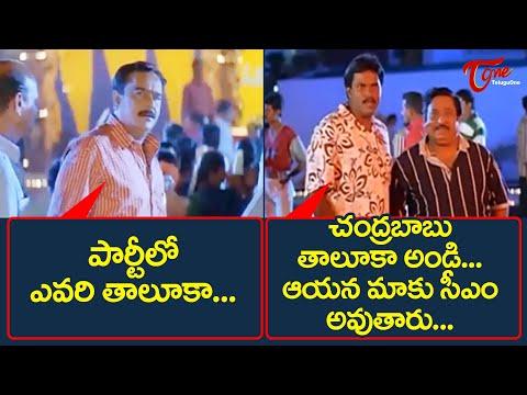 Sunil Comedy Scenes | Telugu Comedy Videos | TeluguOne