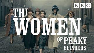 Les Femmes de Peaky Blinders (VO)