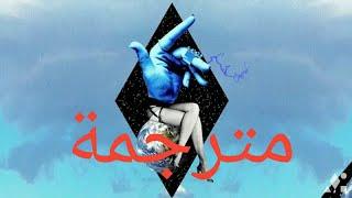 Clean Bandit    Solo مترجمة للعربية    Feat.Demi Lovato 2018 . مترجمة