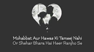 Mohabbat Shayari Status   Mohabbat lines   Mohabbat Poetry   Sad Love Shayari