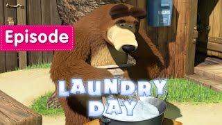 Masha and The Bear - Laundry Day (Episode 18)