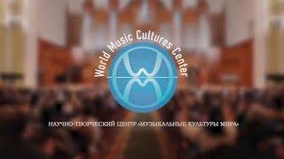 11.02.2016. Иранская музыка в Казани