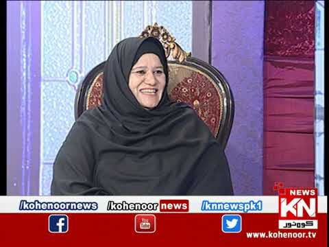 Kohenoor@9 With Dr Nabiha Ali Khan 20 April 2021 | Kohenoor News Pakistan