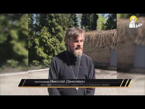 Русский православной церкви сайт