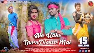 Ale Hatu Buru Disum Mai    Full Video    New Ho Song2020  Singer chot bihari    Kol Pramin Jamuda