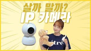 샤오미 미지아 스마트 웹캠 MJSXJ02CM (해외구매)_동영상_이미지