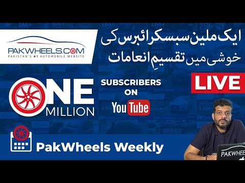1 Million Subscribers Giveaway | MG HS | PakWheels Weekly