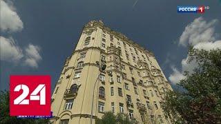 Я ночую в подъезде: рейдеры выгнали женщину из ее квартиры - Россия 24